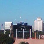明日は世界大学野球3位決定戦12時開始! リハーサル中かしら? ガンバレ日本!!
