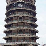 Der schiefe Turm von ...Teluk Intan