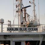 MS Hanjin Blue Ocean