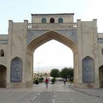 Koran Tor Shiraz