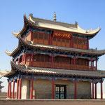 Festung Jiayuguan