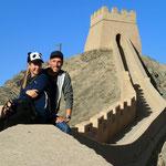 Jiayuguan, auf der Chinesischen Mauer