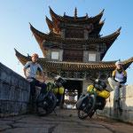Zwillingsdrachenbrücke in Jianshui