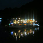 Halong Bucht in der Nacht
