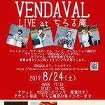 VENDIVALコンサート