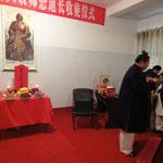 Zhang San Feng altar