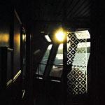 Bild 7-134 - Letzte Sonnenstrahlen