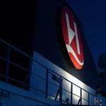 Bild 11-215 - Nächster grosser Hafen bereits wieder auf dem Festland TromsoBild 11-14 - Nach einer Stunde wieder abfahrtbereit