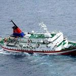 Dezember 2007 sinkt die Explorer nach Kollision mit Eisberg