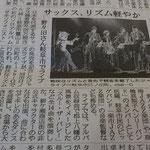 2012_12_1アルバム発売記念ライブの記事