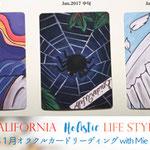 2017年1月2日(月)朝8時よりお聞きになれます。カリフォルニアのホリスティック・ライフスタイリスツトたち・インタビューシリーズ・2017年1月オラクルカードリーディング with Mie De La Torre