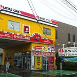 第一高校様、原新関屋店様向かいです。