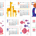 技術評論社  2015年版 年賀状素材集 カレンダー