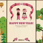アスキー  「もらってうれしいおしゃれな年賀状 2013」