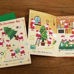 日本ホールマーク クリスマスカード