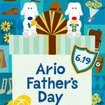 アリオ「父の日」キャンペーン