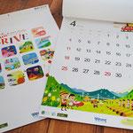 TOYOTA  weinsグループ 企業カレンダー