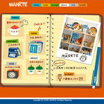 雑貨店「MARKTE」