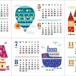 技術評論社  2016年版 年賀状素材集 カレンダー