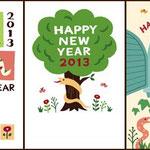 主婦と生活社 「印刷するだけ年賀状2013」