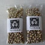 さといらずの炒り豆100g