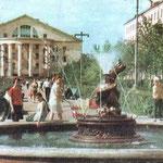 Фонтаны на проспекте Ленина за ДК Октябрь