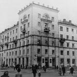 Перекрёсток проспекта Ленина и улицы Советской