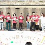 茅ヶ崎サザン表彰式のステージです…^^