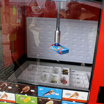 Eis Automat in Haitabu