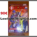 COBRA SOLDIER, TAKARA, JAPÓN, 90€, perfecto excepto pequeño desgarro sobre la burbuja por sacar el precio.