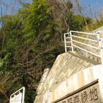熊野森緑地正面入り口