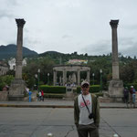 Xela, Plaza Iberoamérica