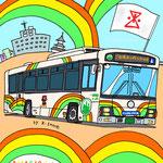 「メモリアル尼崎市バス」2016年ペン・CG