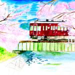 「夙川を渡る」2013年 水彩