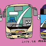 「MKBUSES‼︎」芸大のスクールバス 2014年ペン・CG
