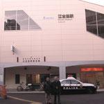 江古田の駅舎もすっかり様変わりしていました。南口です