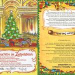 Handgemalte Weihnachtskarte mit Popupfunktion für Luitpoldblock
