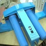 UV-Wasserentkeimungsgerät - fertig