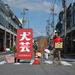 「犬芸2012」 企画・ディレクション