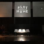 オペラ『PLAT HOME』(2021.7 杉並公会堂小ホール)