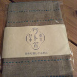 sashiko dish cloth with stripes pattern (purple) - ¥1296