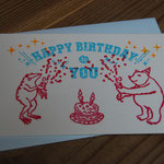 """happy birthday to you""  letter press card with envelope - ¥432"