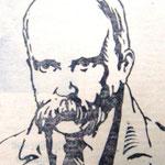 «Т.Г. Шевченко», линогравюра