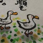 特注品 手描き「絵ことば」大 (部分)
