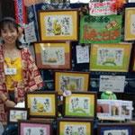 毎年10月1週目の土日、「アートイン長浜」に出展させていただいています。
