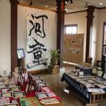 近江八幡 白雲館2階ギャラリーにて 蜂谷清香 手描き「絵ことば」と音楽展の様子