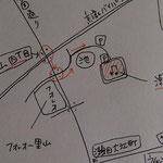 瀬田公園体育館 地図 拡大