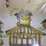 特注品 手描き「絵ことば」大 (部分) ドローイング大元さま 有り難うございます。