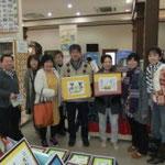手描き「絵ことば」大 大阪 オリーブ園のみなさま 有り難うございます。