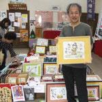 手描き「絵ことば」大 びわこ学園 施設長 口分田様 ありがとうございます。